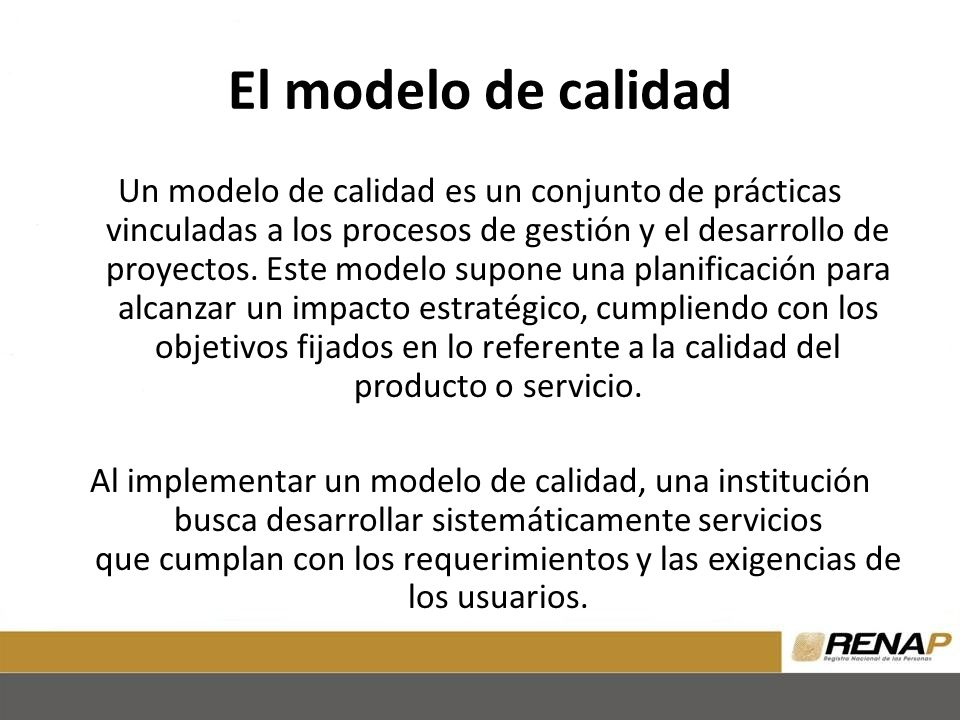 El modelo de calidad