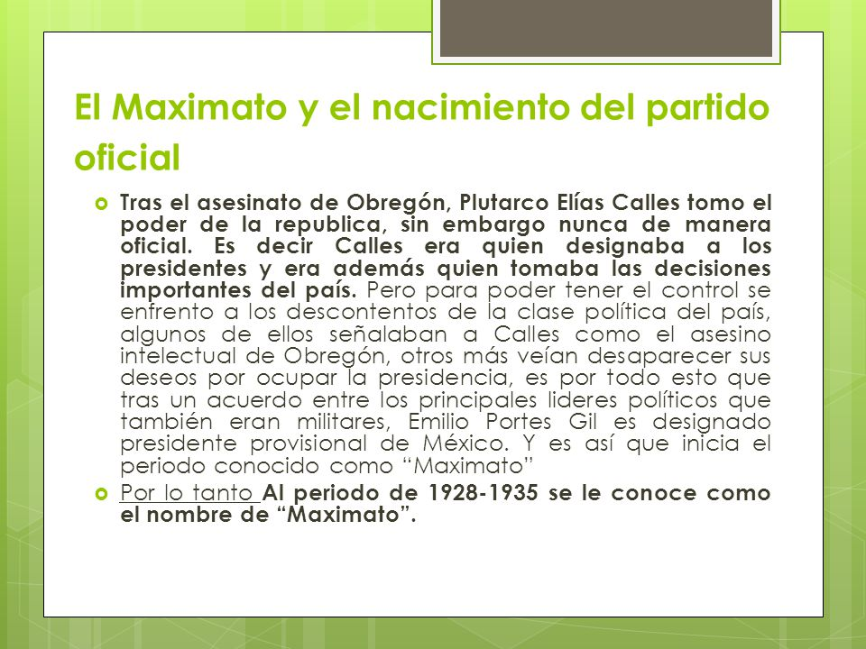 El Maximato y el nacimiento del partido oficial