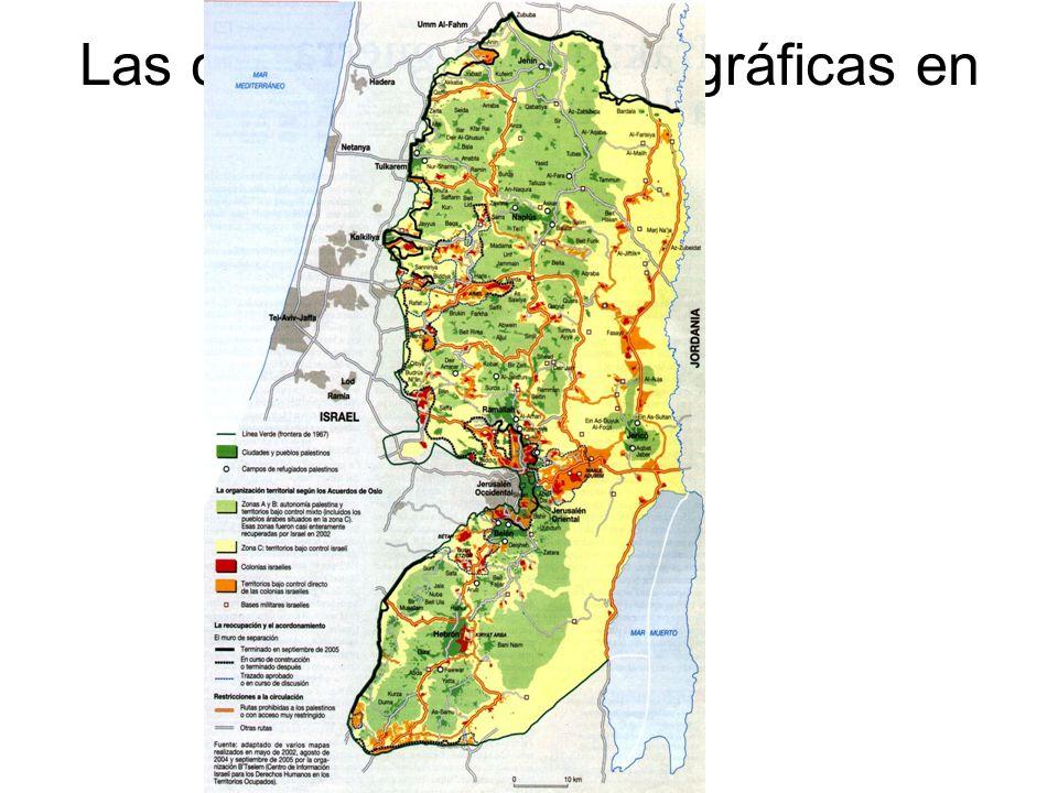 Las consecuencias geográficas en Cisjordania