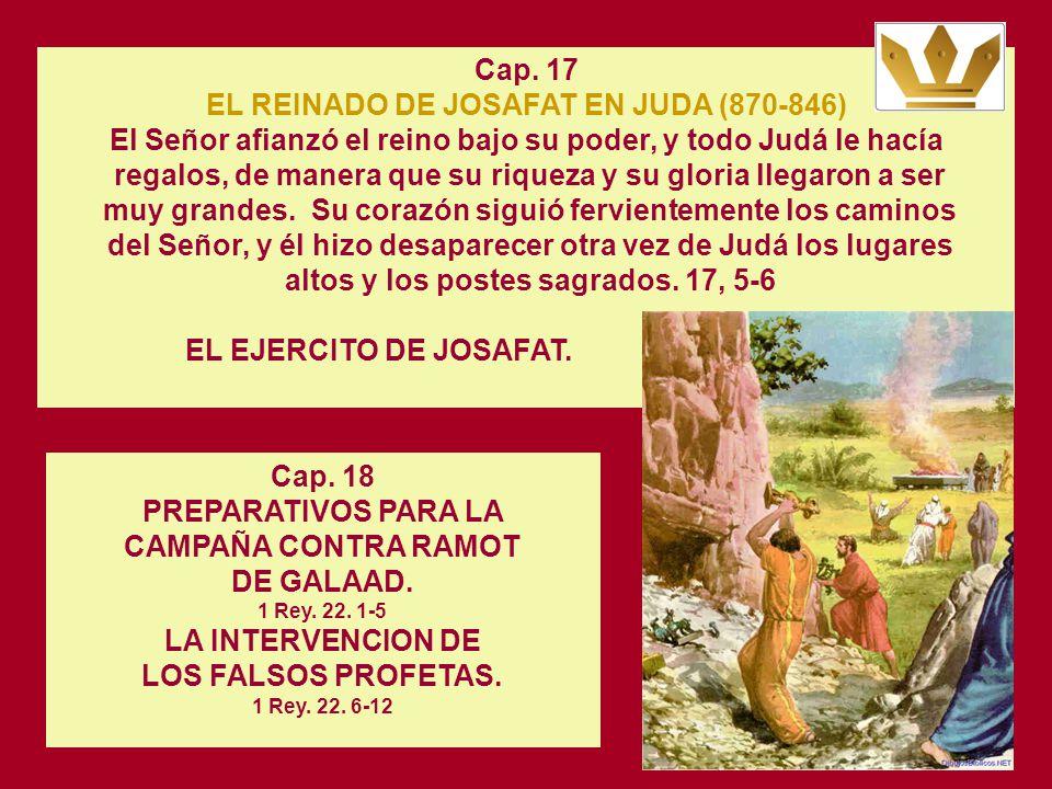 EL REINADO DE JOSAFAT EN JUDA (870-846)