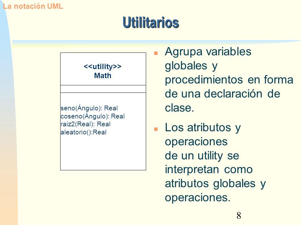 <<utility>>