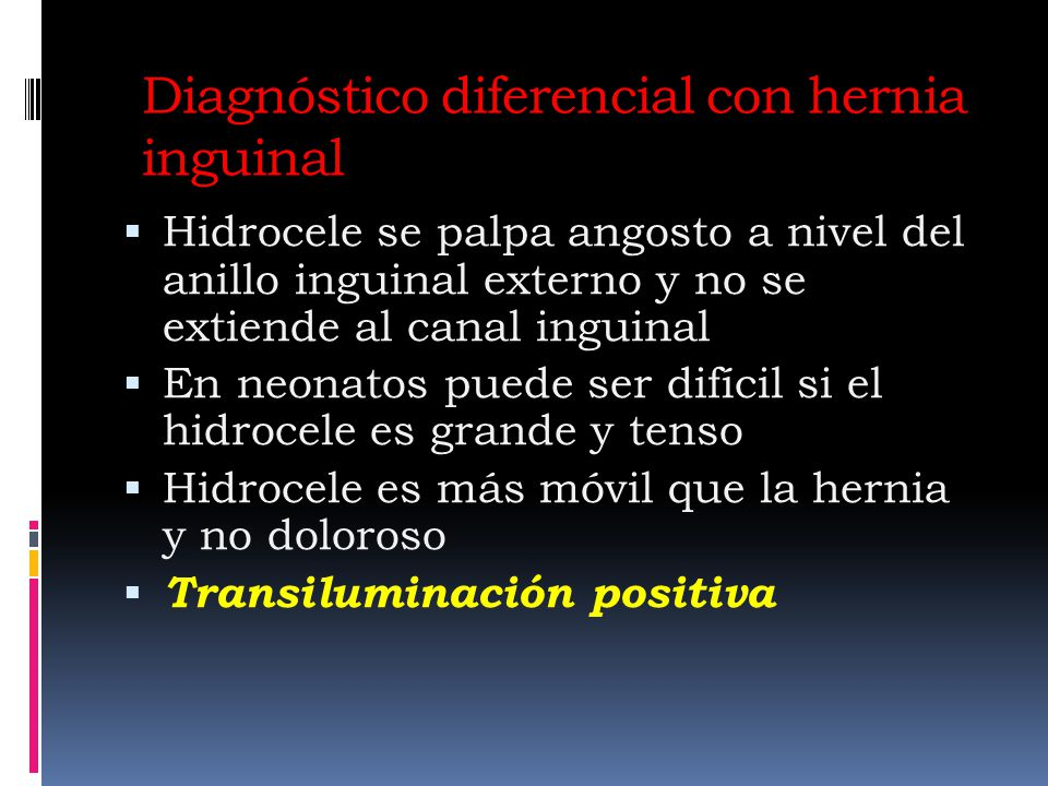 Diagnóstico diferencial con hernia inguinal