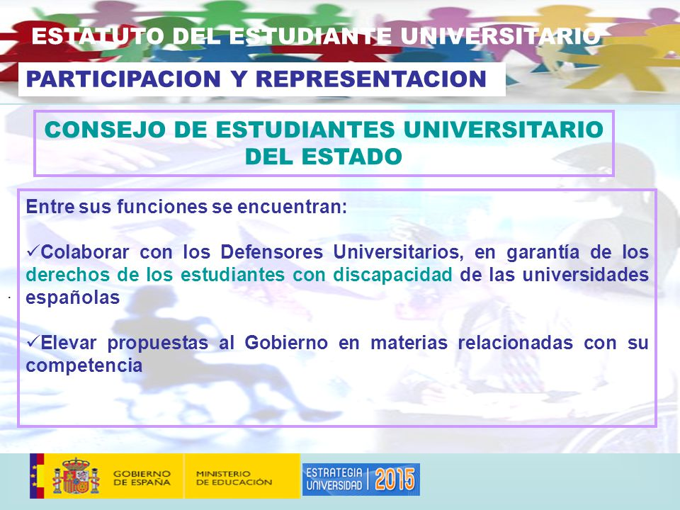 CONSEJO DE ESTUDIANTES UNIVERSITARIO