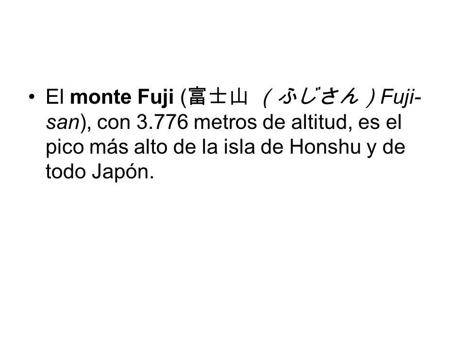 El monte Fuji (富士山 (ふじさん)Fuji-san), con 3