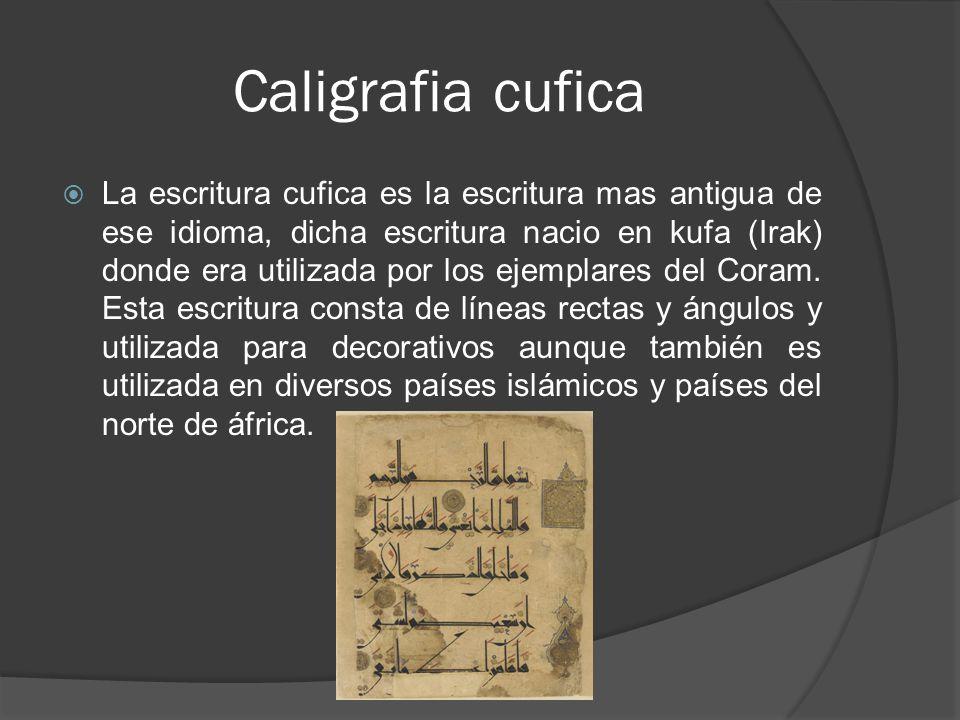 Caligrafia cufica