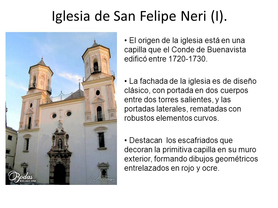 Iglesia de San Felipe Neri (I).