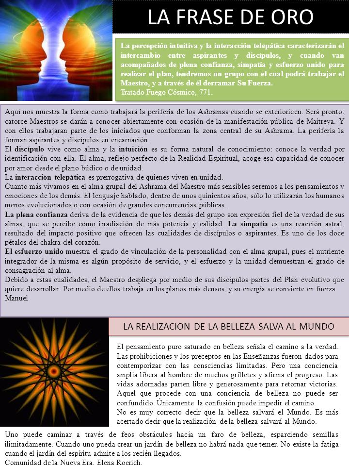 LA REALIZACION DE LA BELLEZA SALVA AL MUNDO
