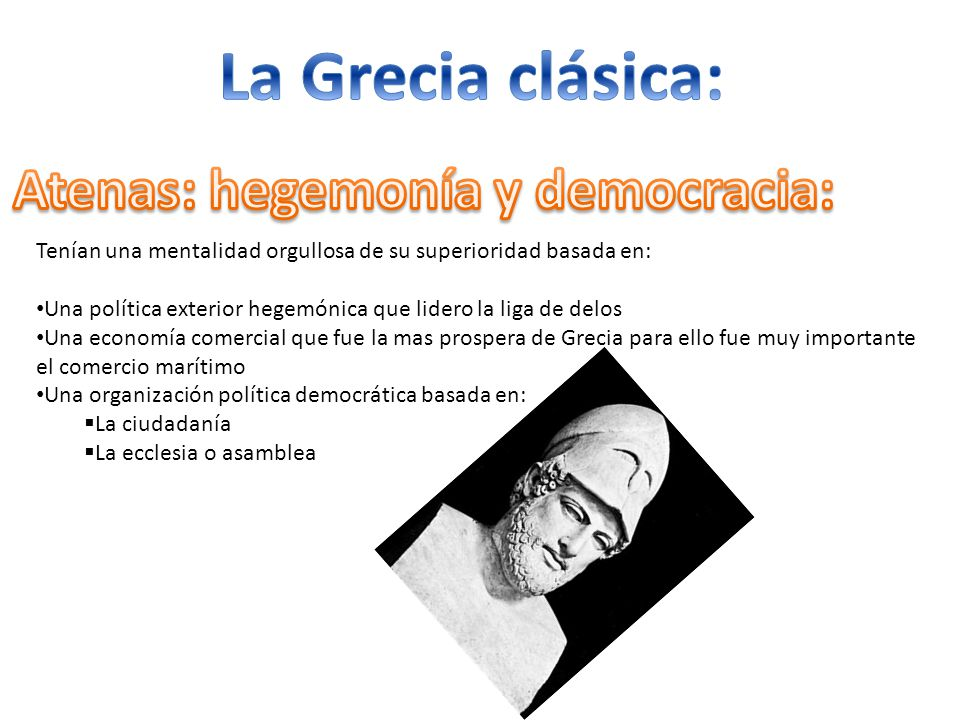 Atenas: hegemonía y democracia:
