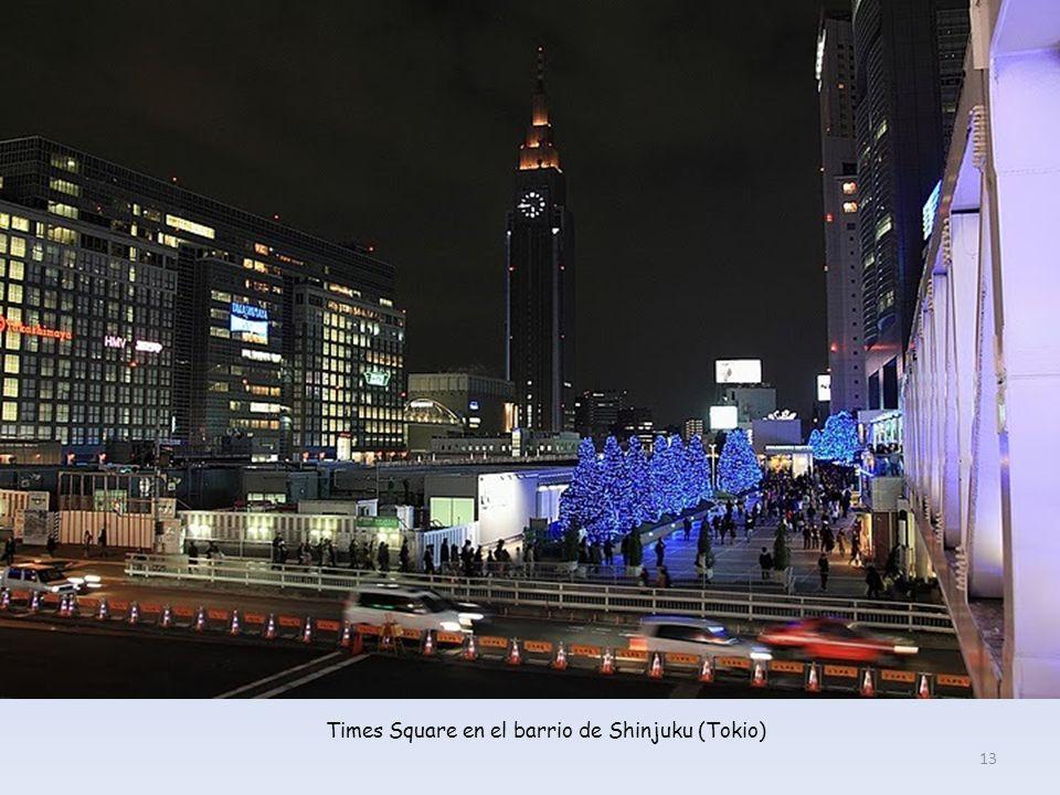 Times Square en el barrio de Shinjuku (Tokio)
