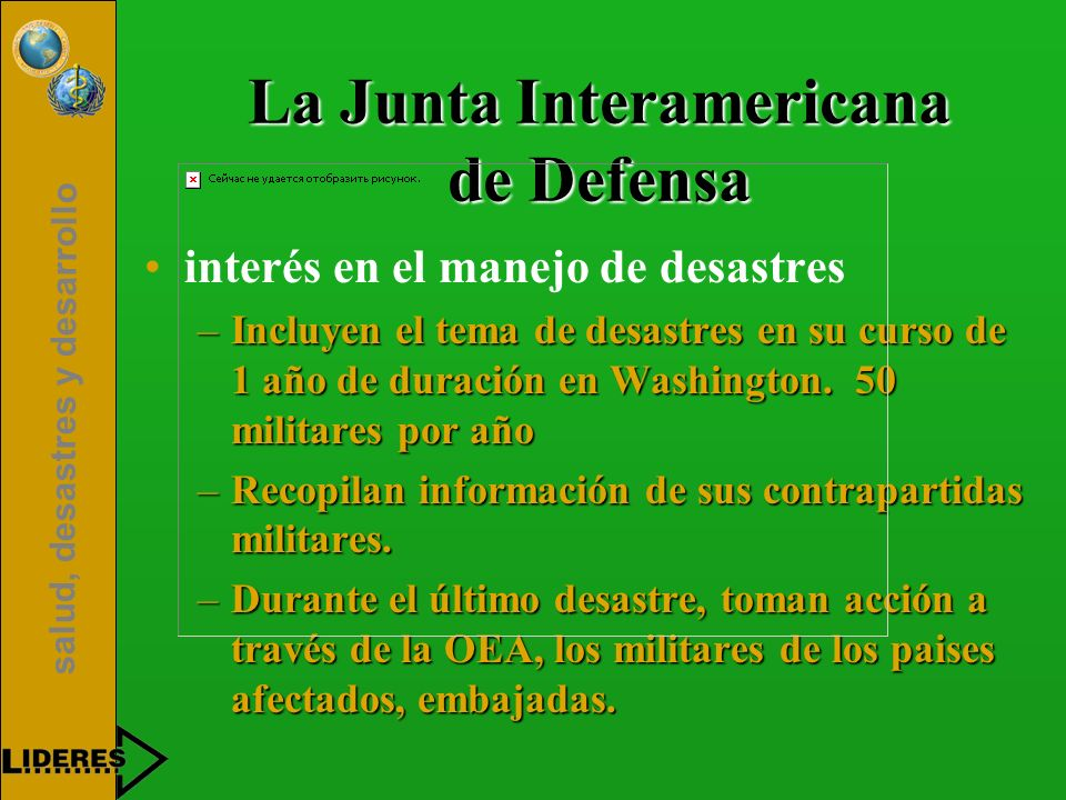 La Junta Interamericana de Defensa
