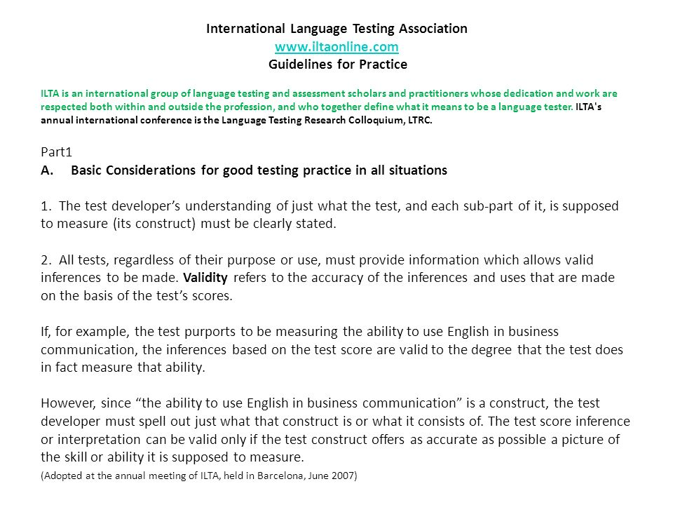 International Language Testing Association