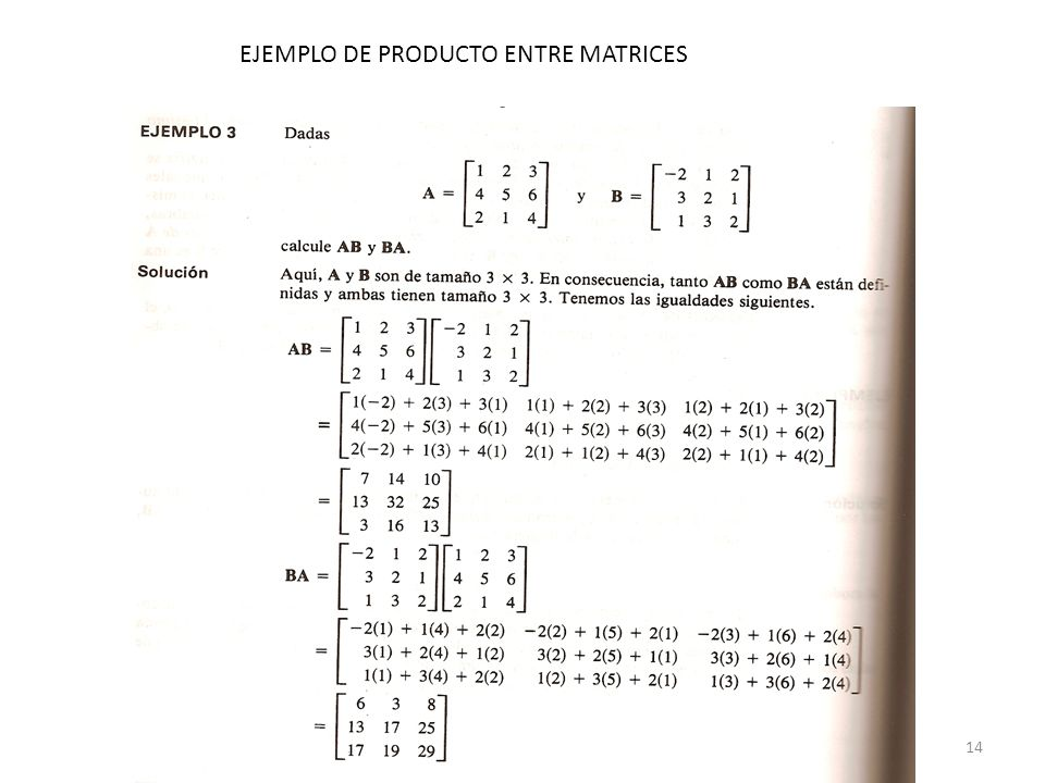 EJEMPLO DE PRODUCTO ENTRE MATRICES