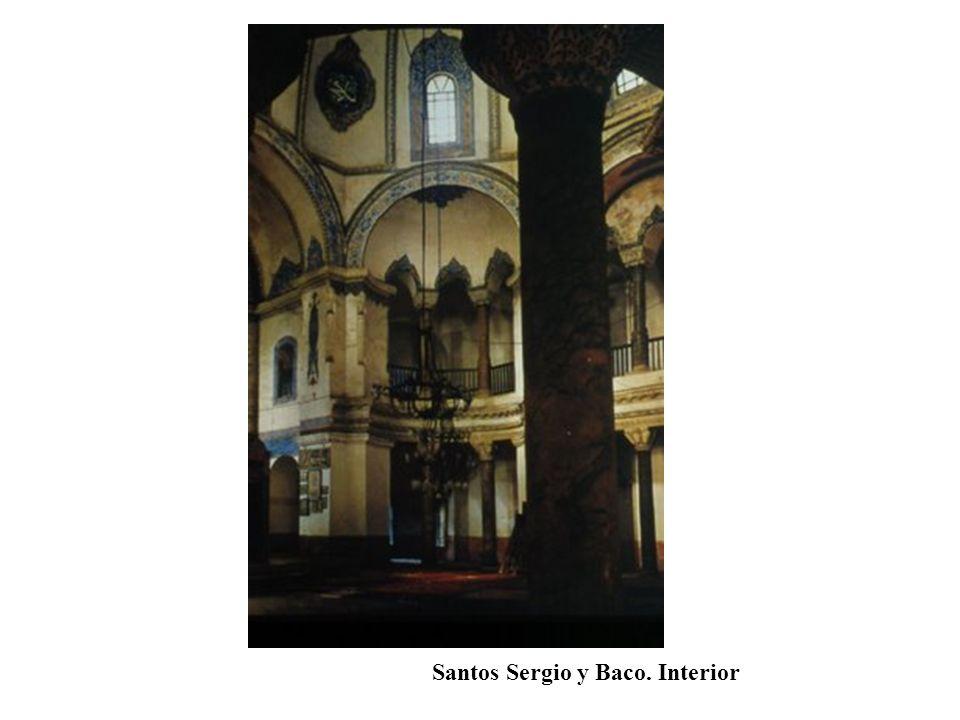 Santos Sergio y Baco. Interior