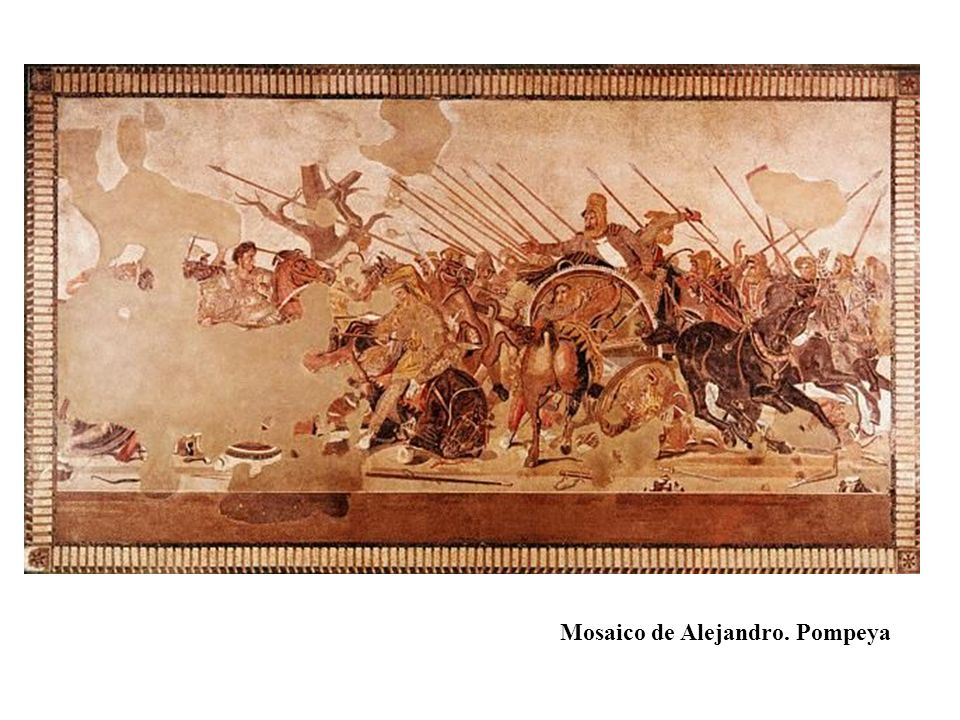 Mosaico de Alejandro. Pompeya