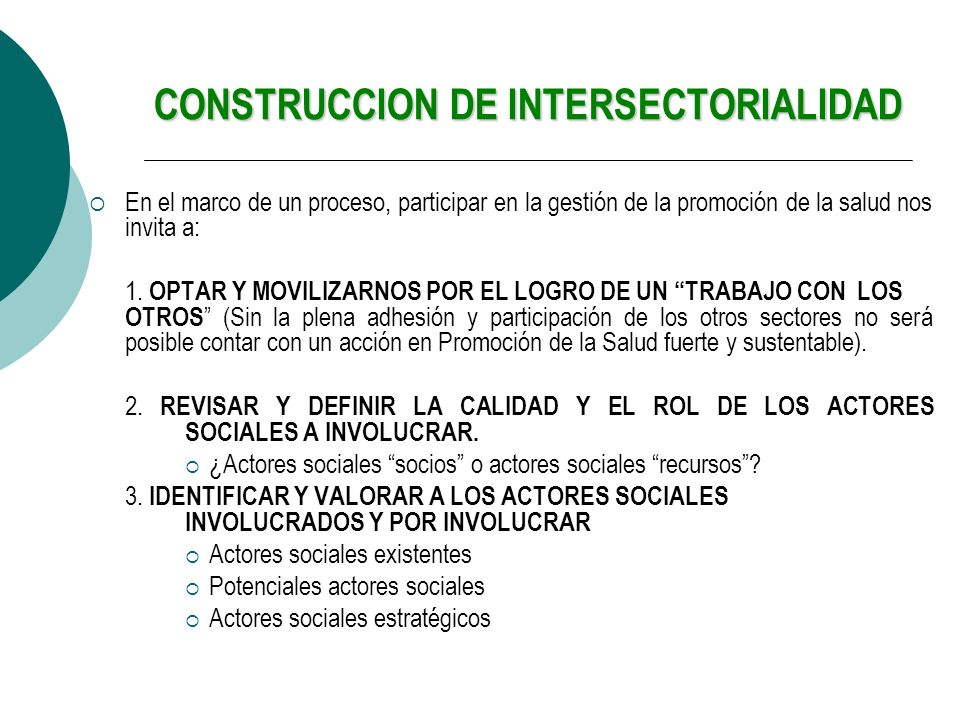 CONSTRUCCION DE INTERSECTORIALIDAD