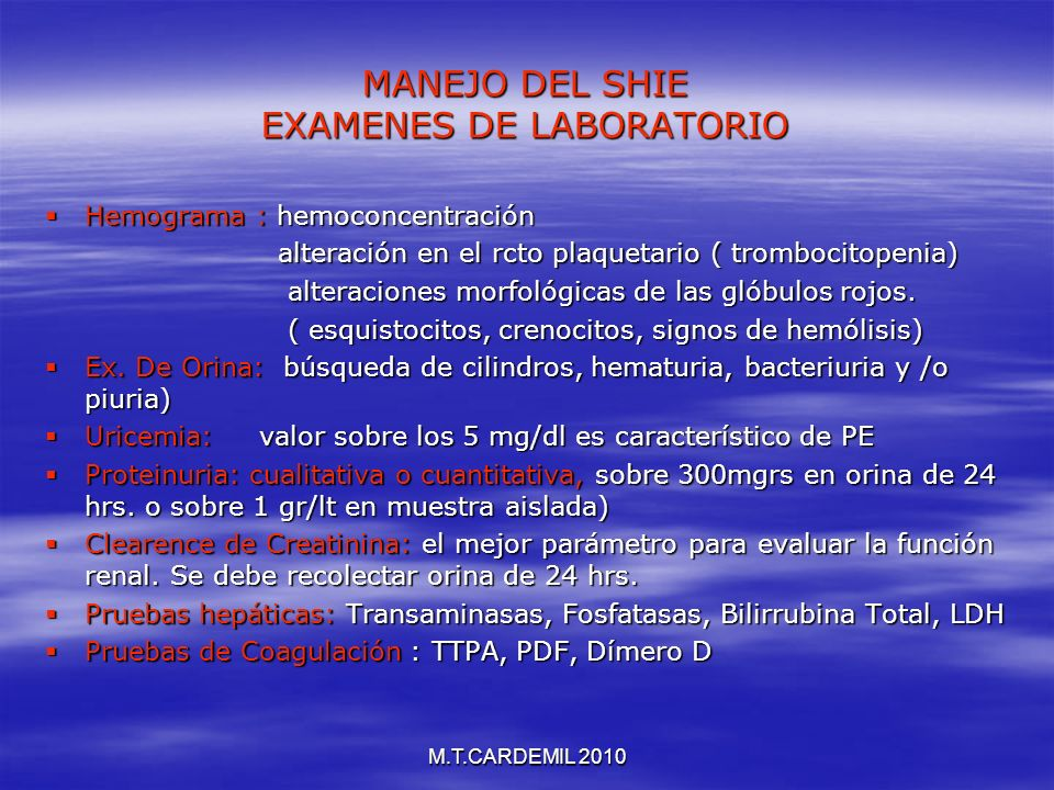MANEJO DEL SHIE EXAMENES DE LABORATORIO
