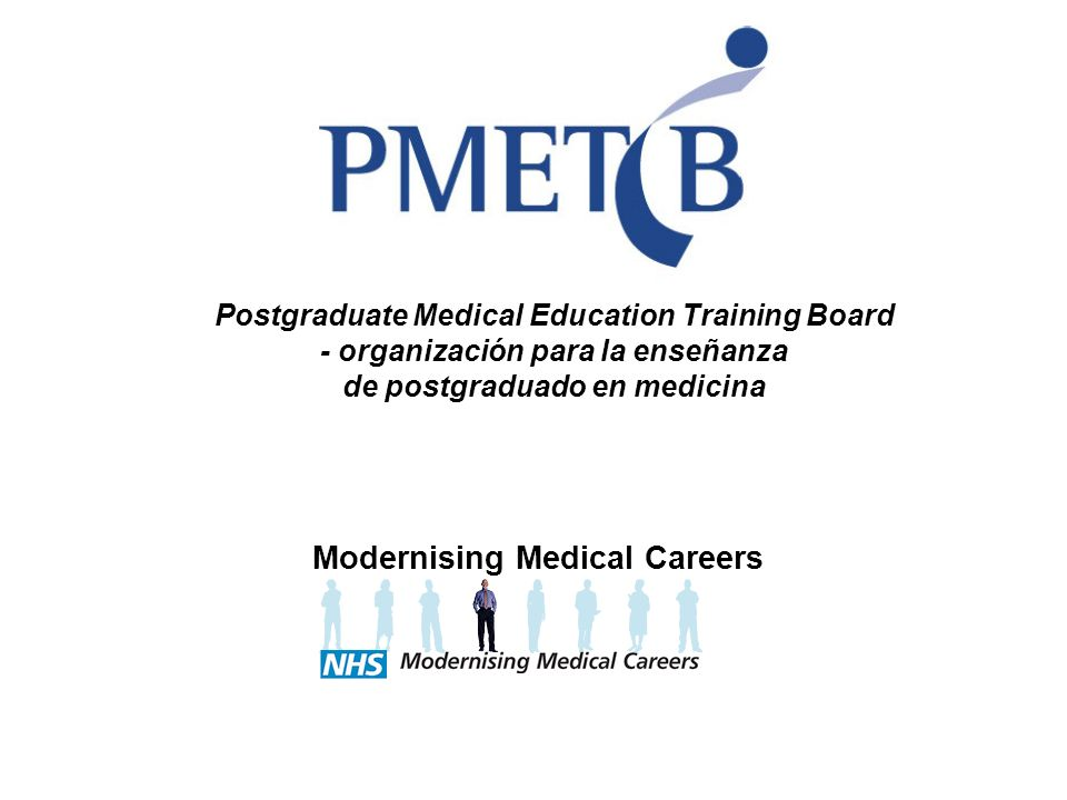 Modernising Medical Careers