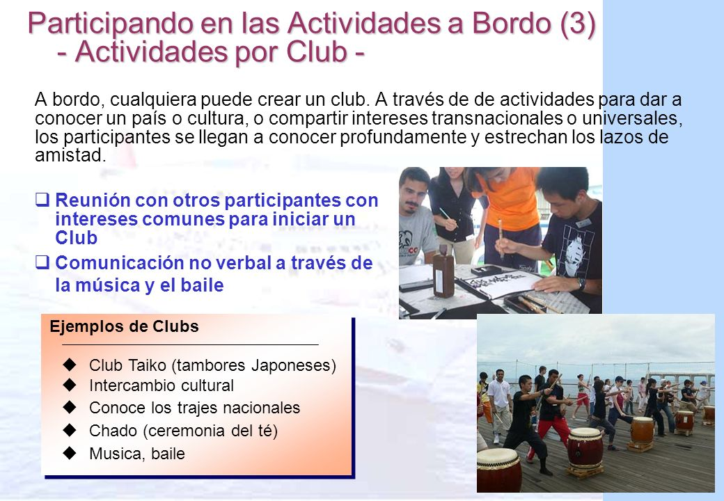 Participando en las Actividades a Bordo (3) - Actividades por Club -