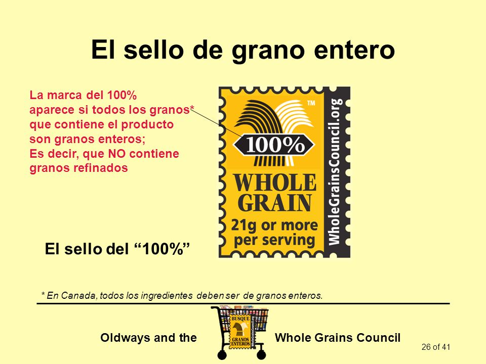 El sello de grano entero