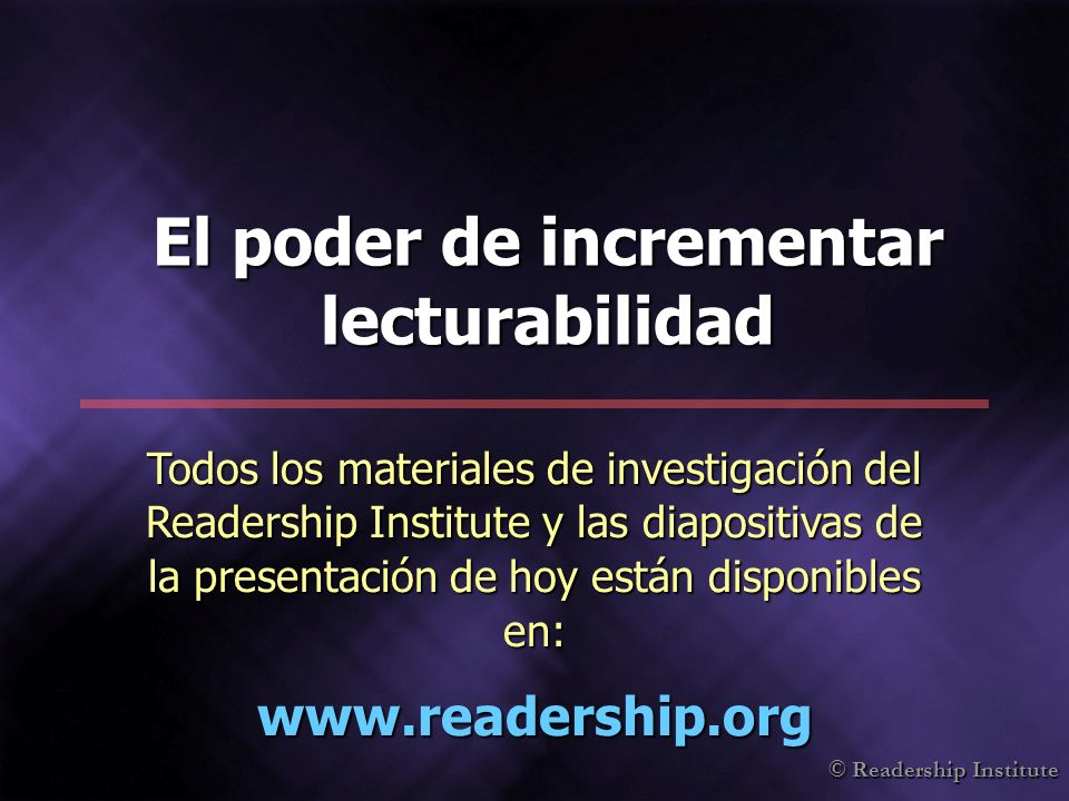 El poder de incrementar lecturabilidad