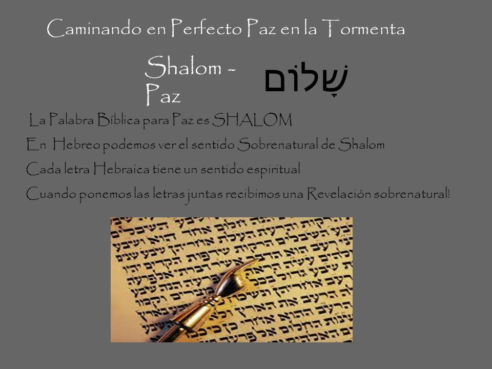 שָׁלוֹם Shalom - Paz Caminando en Perfecto Paz en la Tormenta