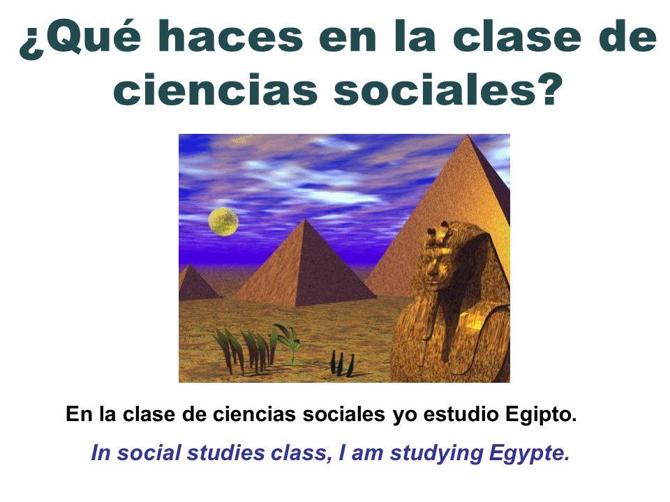 ¿Qué haces en la clase de ciencias sociales