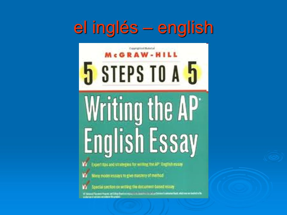 el inglés – english