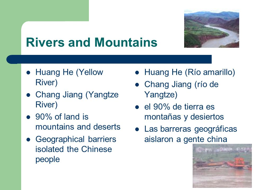Rivers and Mountains Huang He (Yellow River)