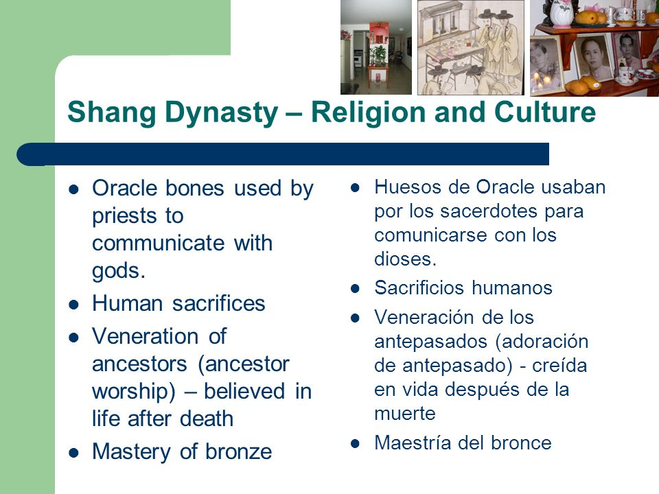 Shang Dynasty – Religion and Culture