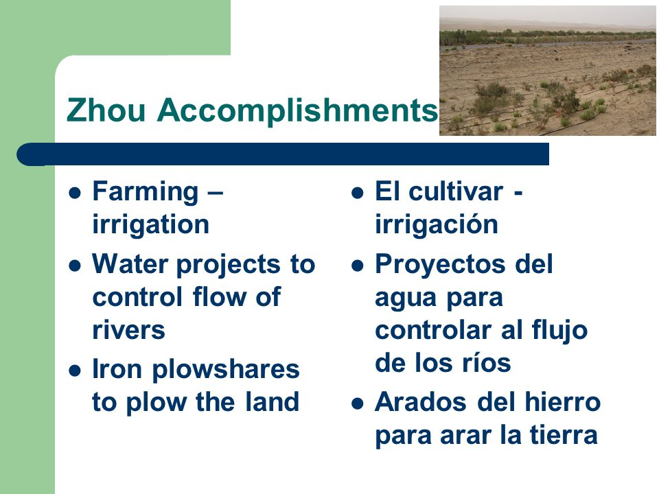 Zhou Accomplishments Farming – irrigation