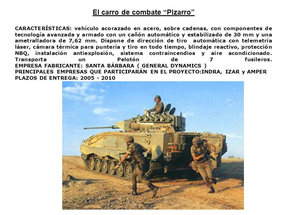 El carro de combate Pizarro