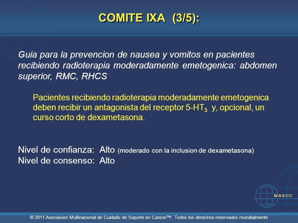 COMITE IXA (3/5):