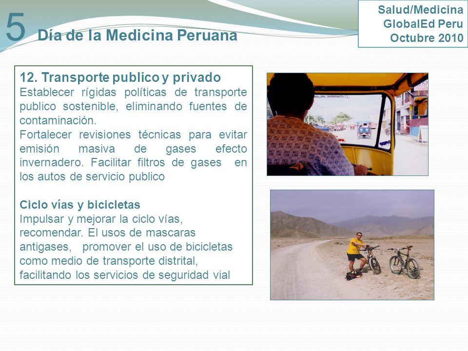5 Día de la Medicina Peruana