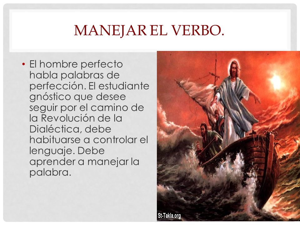 MANEJAR EL VERBO.