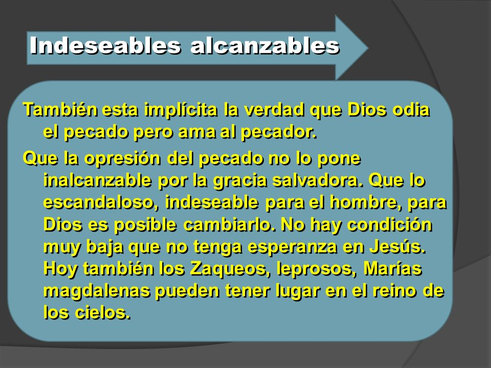 Indeseables alcanzables
