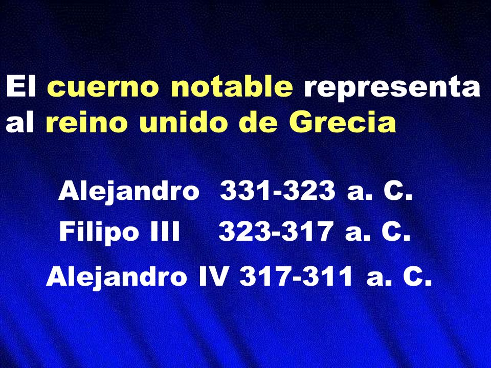 El cuerno notable representa al reino unido de Grecia