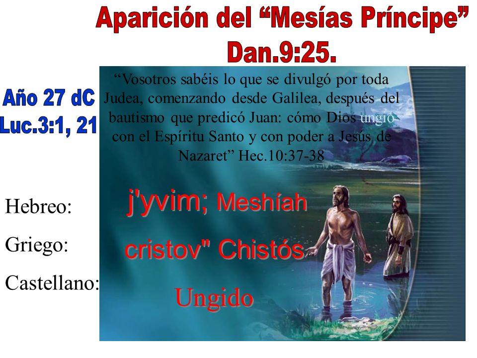 Aparición del Mesías Príncipe