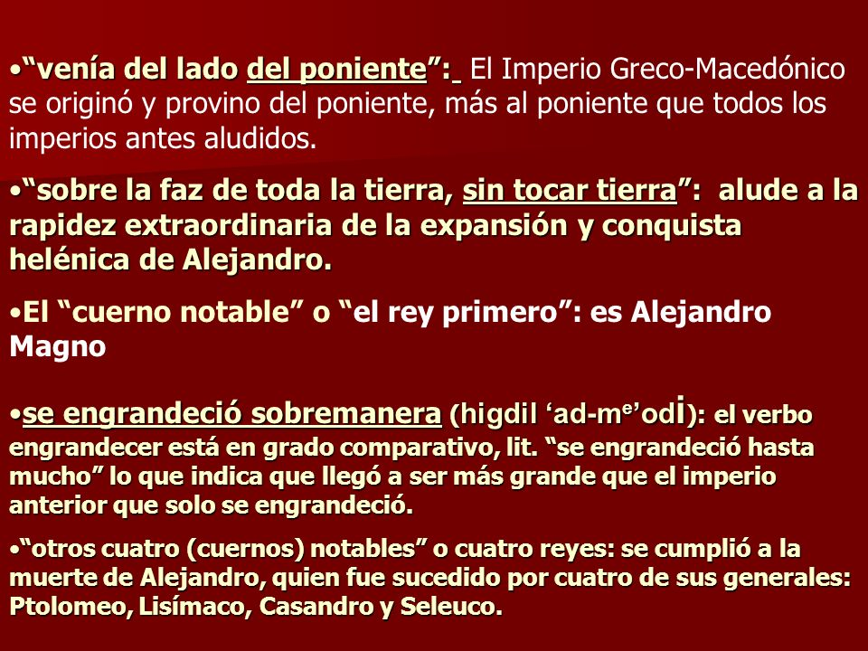 El cuerno notable o el rey primero : es Alejandro Magno
