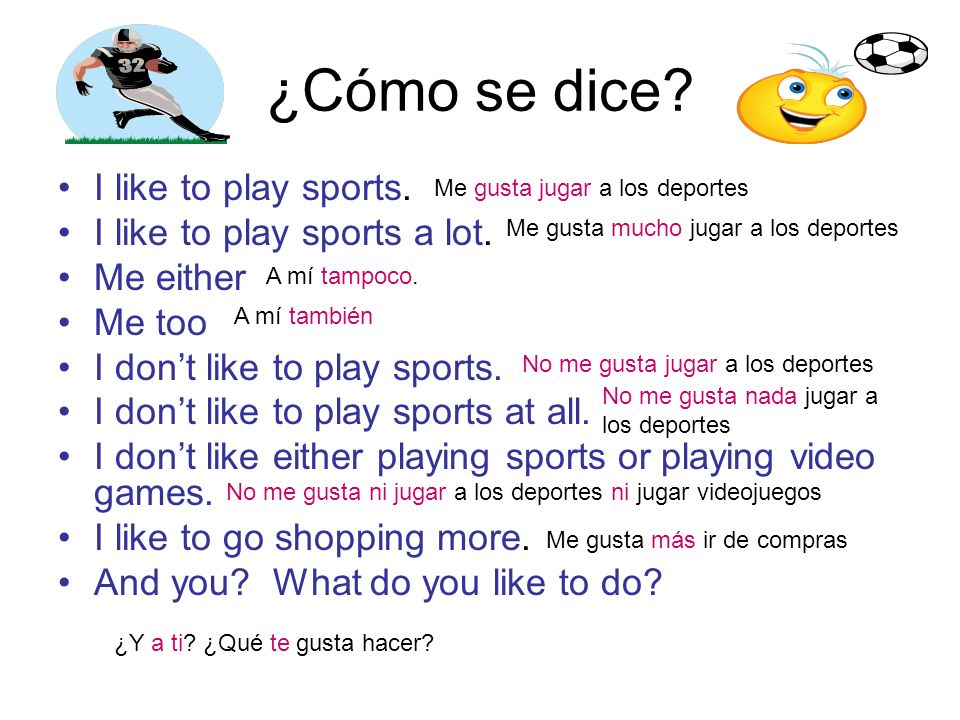¿Cómo se dice I like to play sports. I like to play sports a lot.