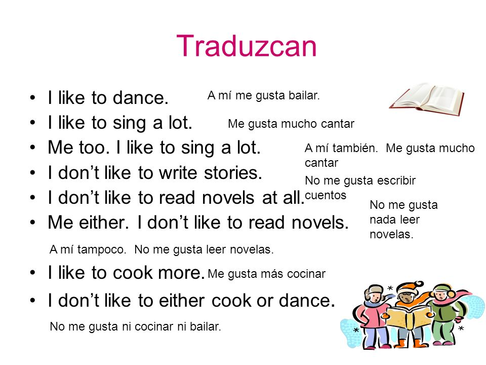 Traduzcan I like to dance. I like to sing a lot.