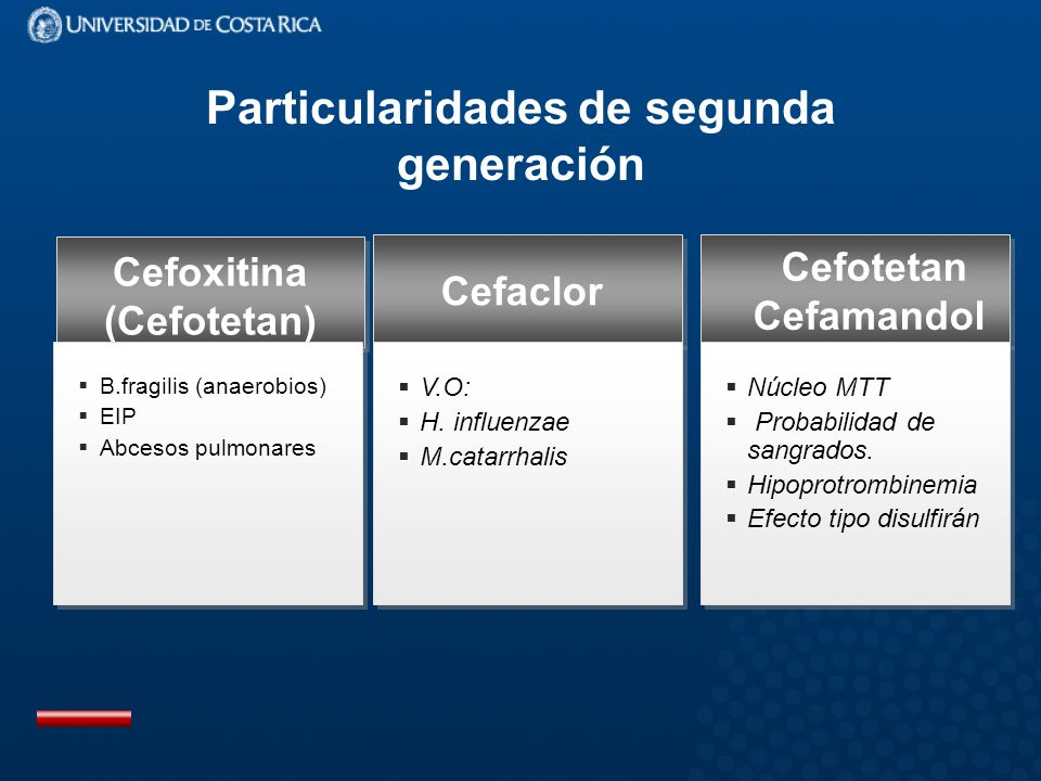 Particularidades de segunda generación