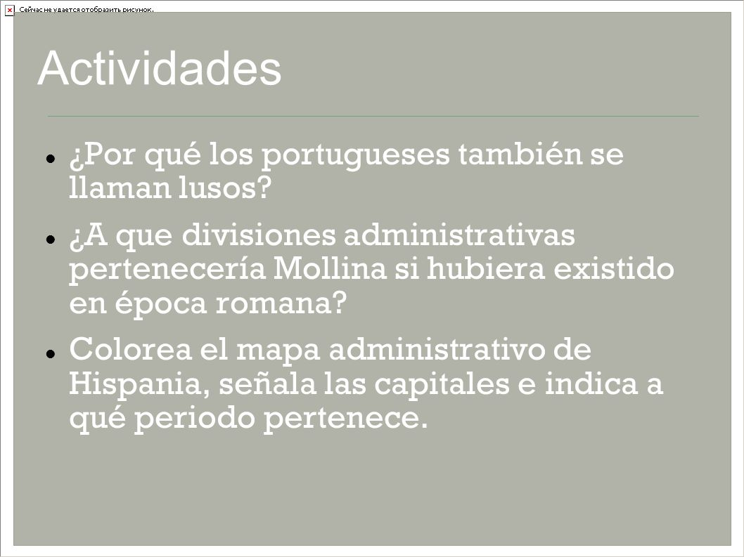 Actividades ¿Por qué los portugueses también se llaman lusos