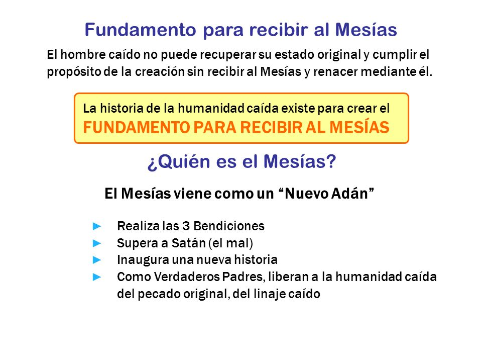 Fundamento para recibir al Mesías