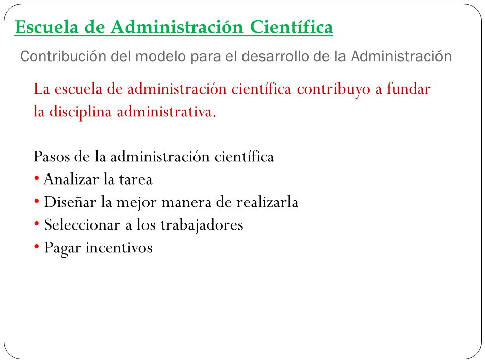 Contribución del modelo para el desarrollo de la Administración