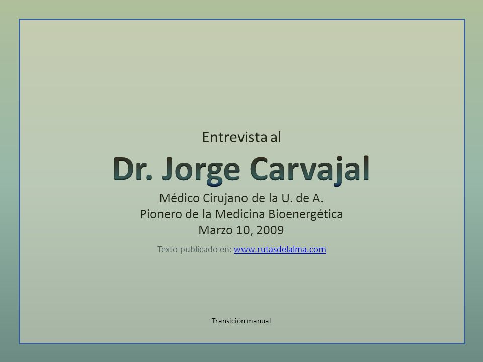 Texto publicado en: www.rutasdelalma.com