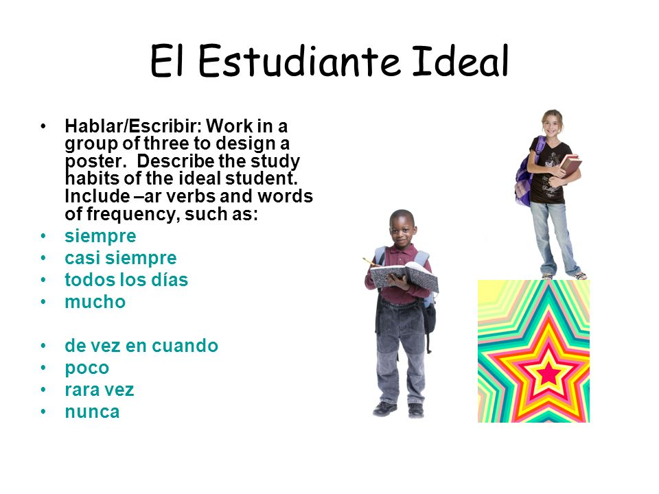 El Estudiante Ideal