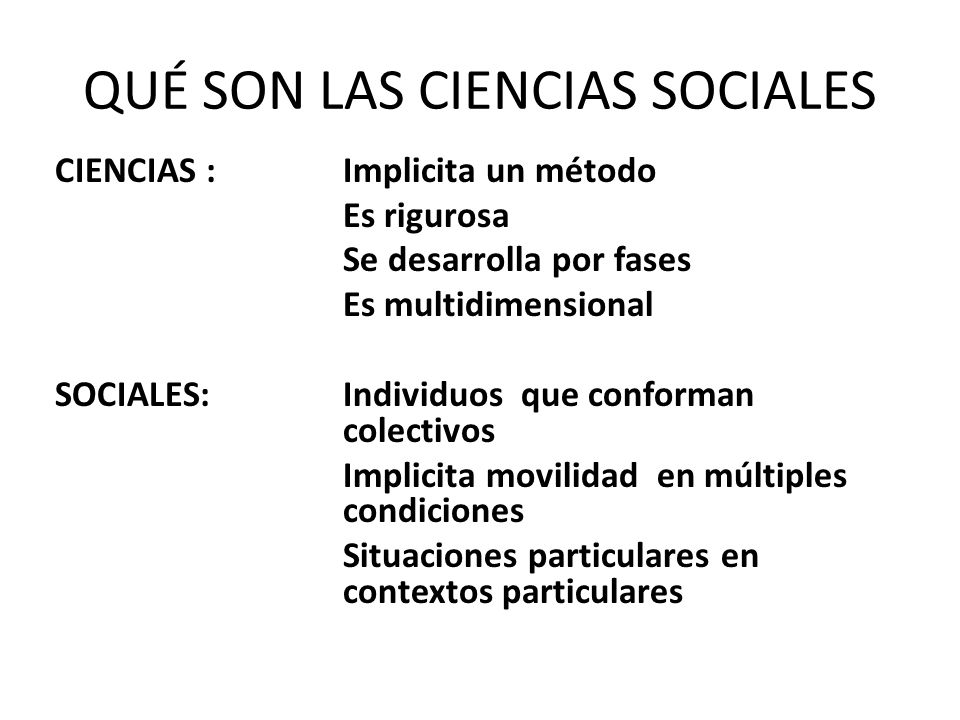 QUÉ SON LAS CIENCIAS SOCIALES