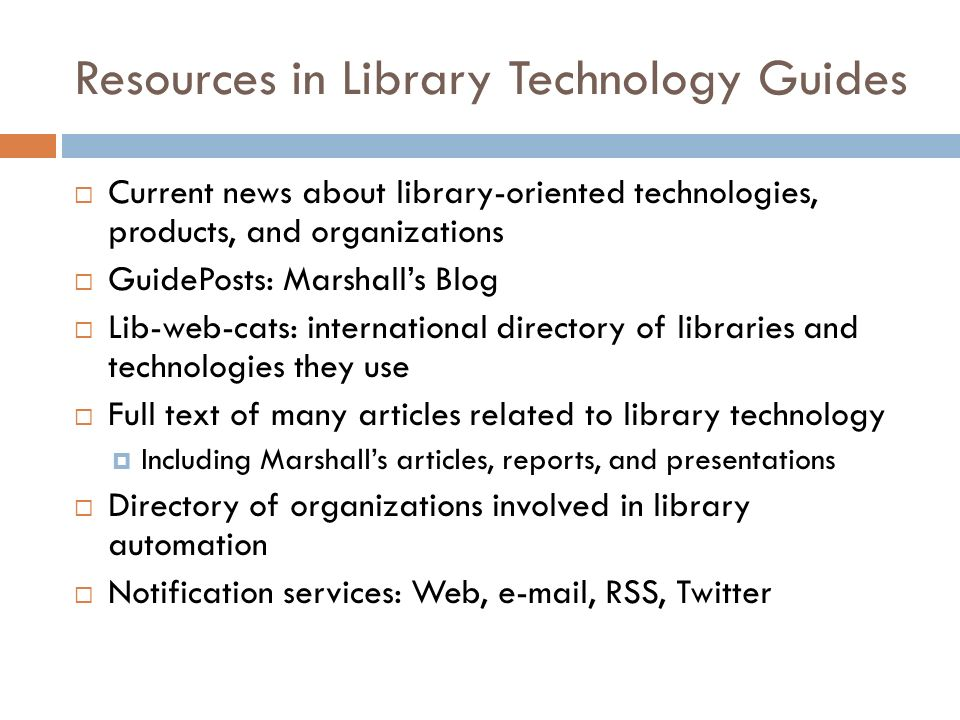 Resources in Library Technology Guides