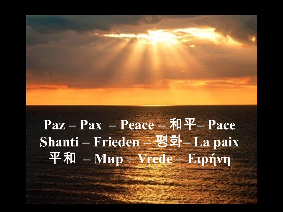 Paz – Pax – Peace – 和平– Pace Shanti – Frieden – 평화– La paix