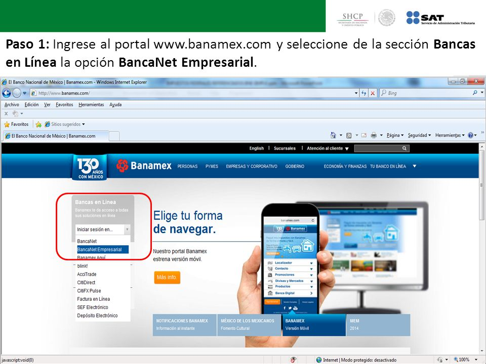 Paso 1: Ingrese al portal www. banamex